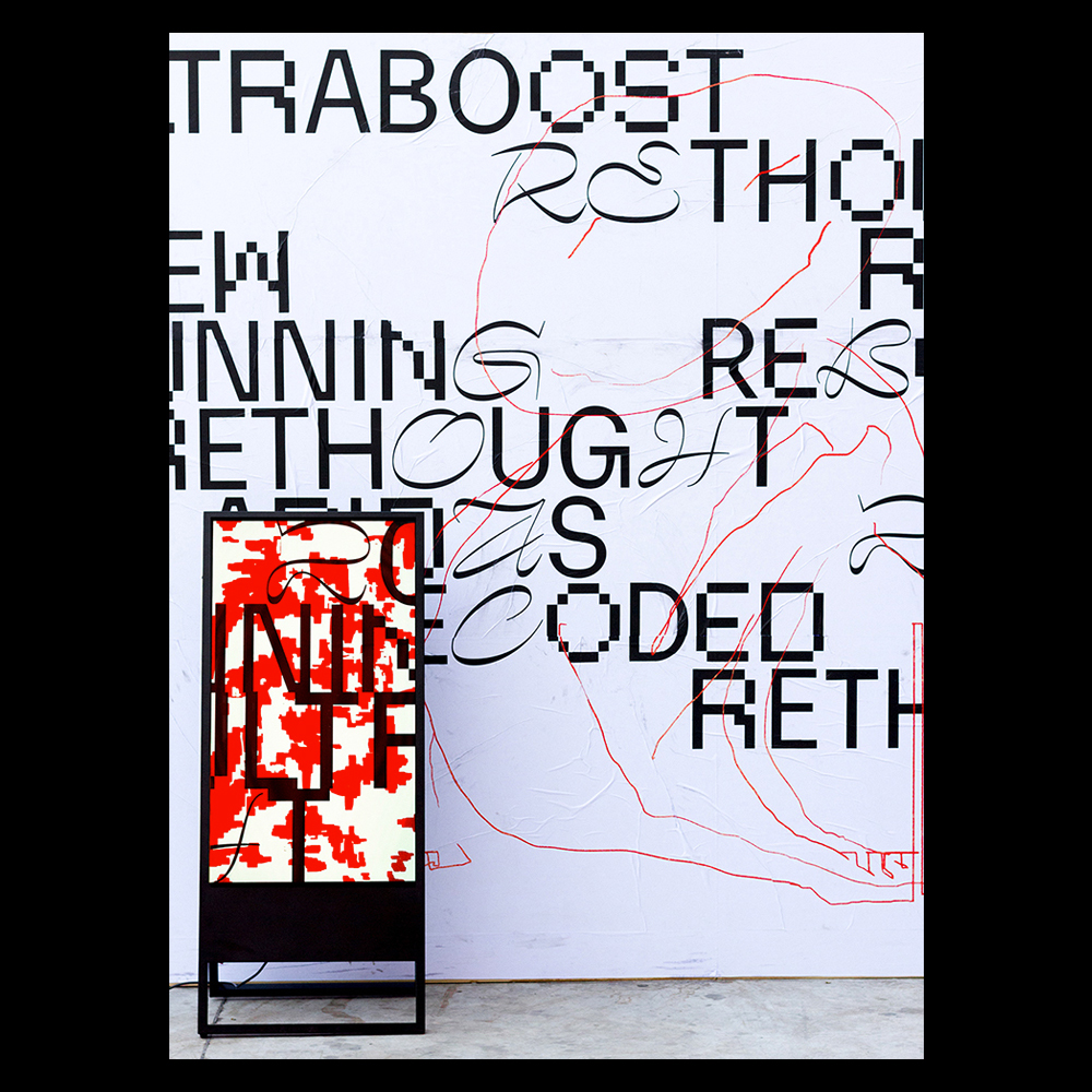 Lamas Burgariotti - Another Graphic | Archive of graphic design focused on typographic treatment | graphic design inspiration