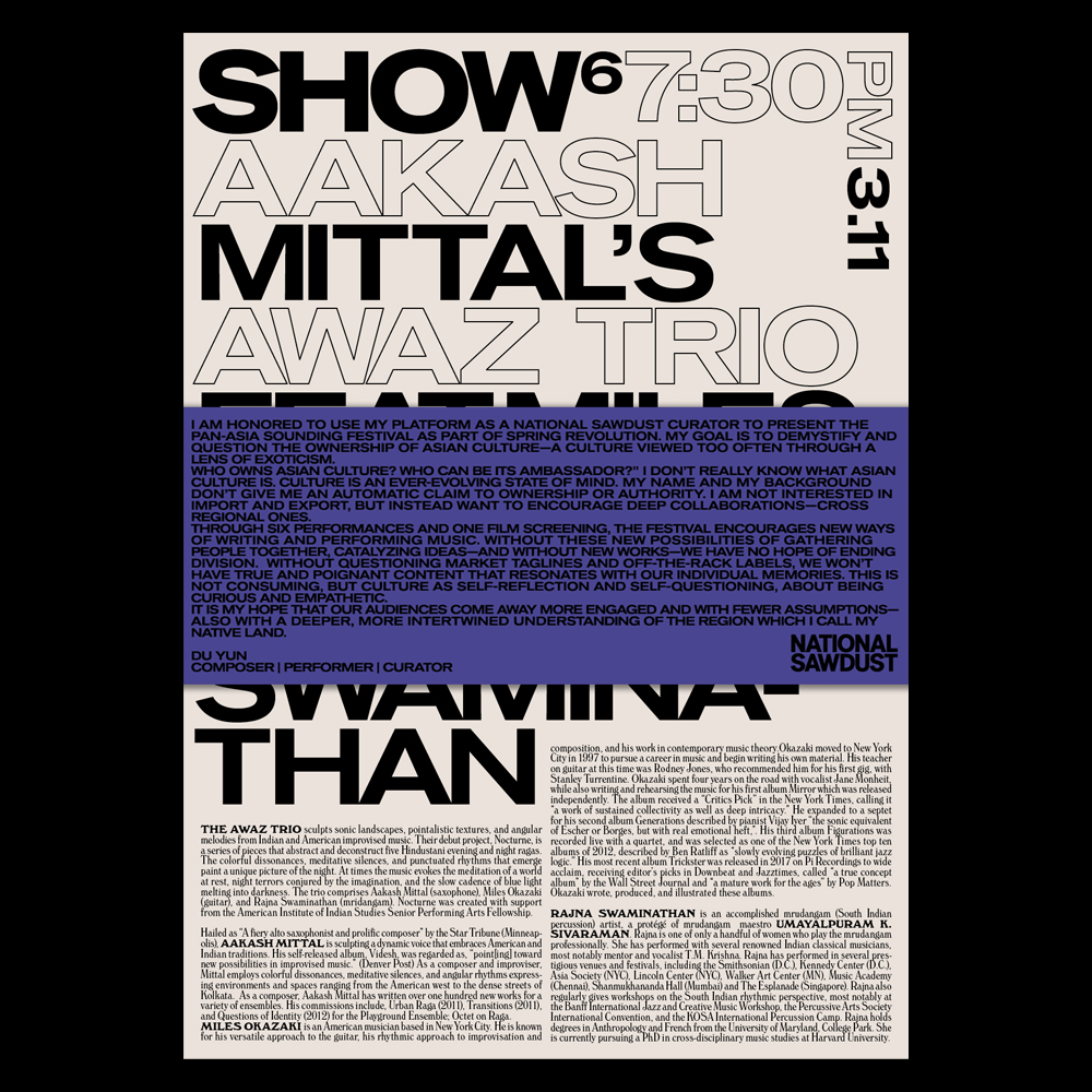 Stille Studio - Another Graphic | Archive of graphic design focused on typographic treatment | graphic design inspiration