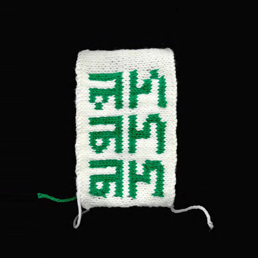graphic design object knitting identity inspiration