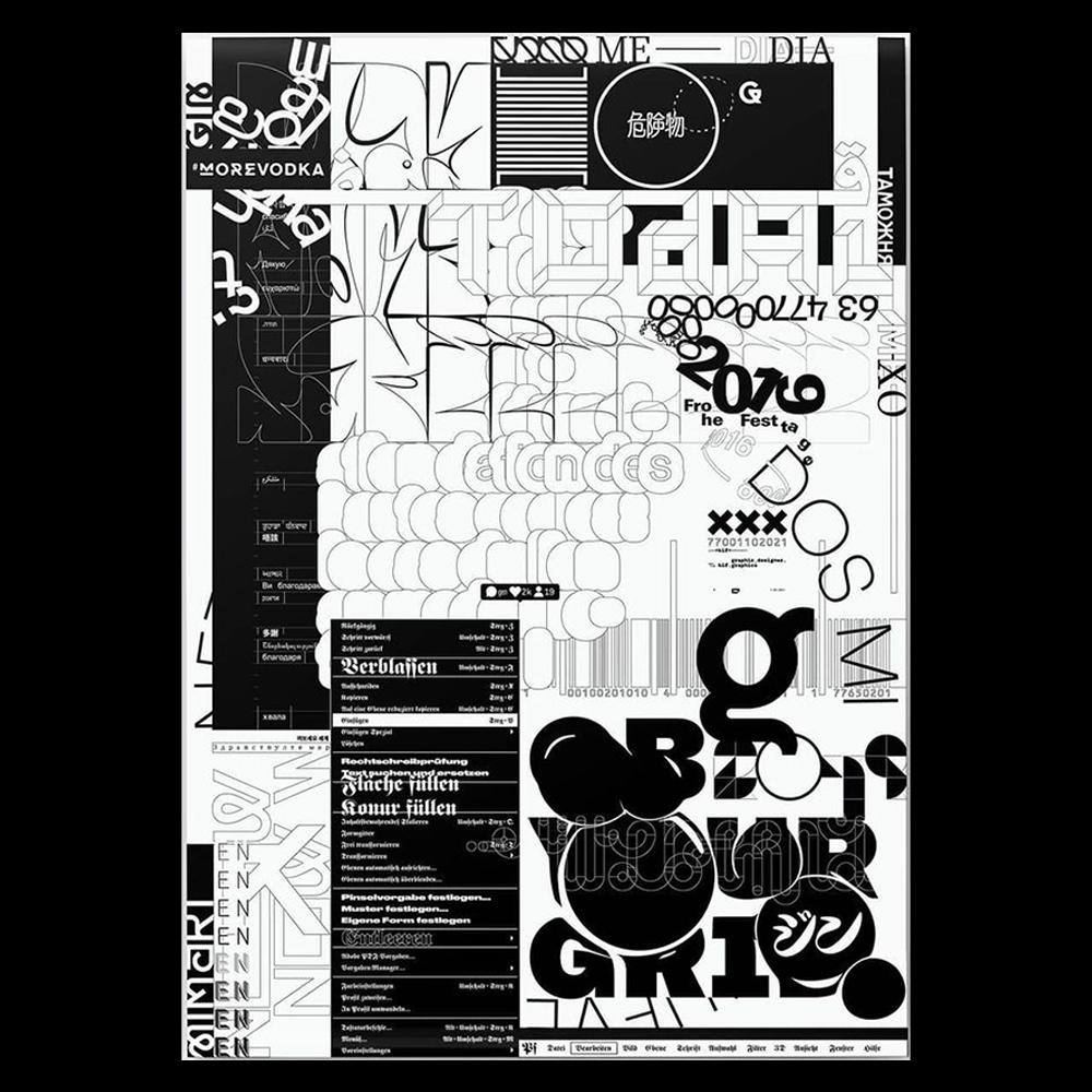 Yves krändsoonandon - graphic design inspiration