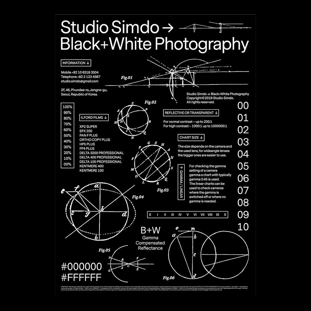 Jaehoon Choi - Another Graphic | Archive of graphic design focused on typographic treatment | graphic design inspiration