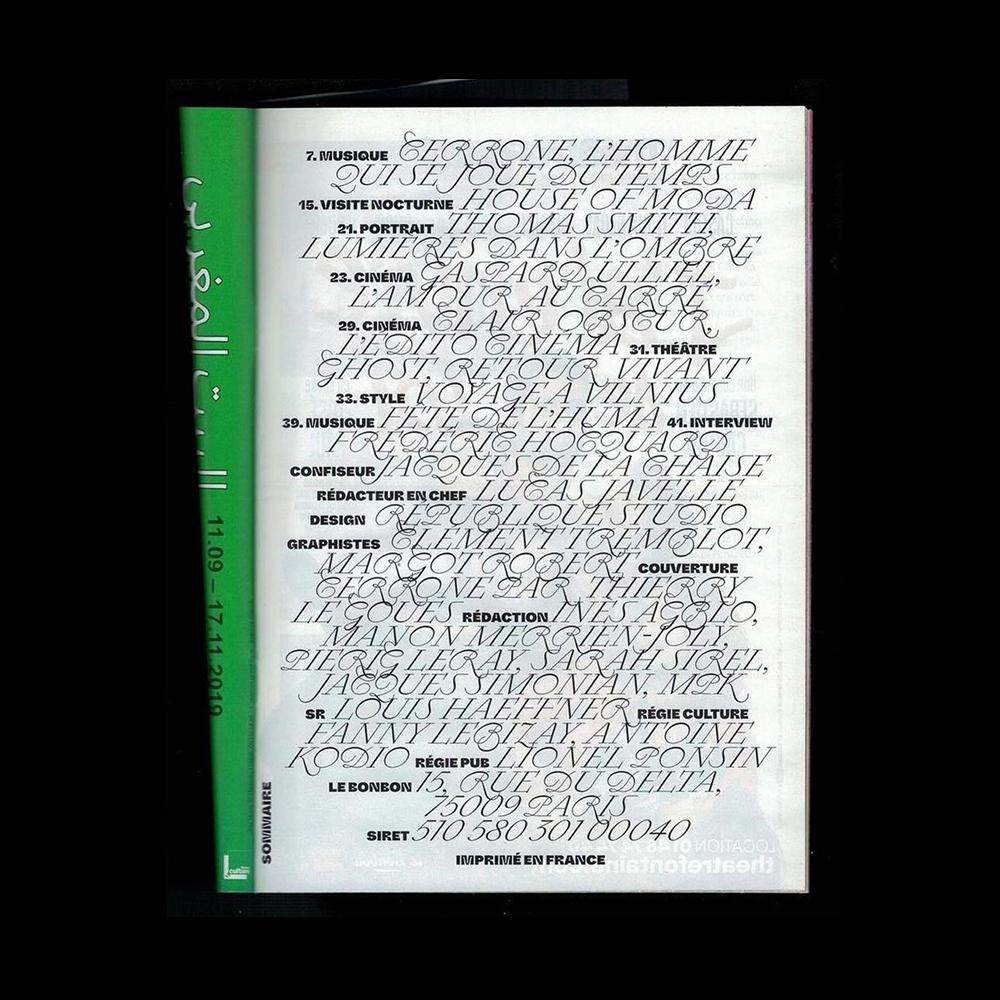 République Studio - Another Graphic | Archive of graphic design focused on typographic treatment | graphic design inspiration