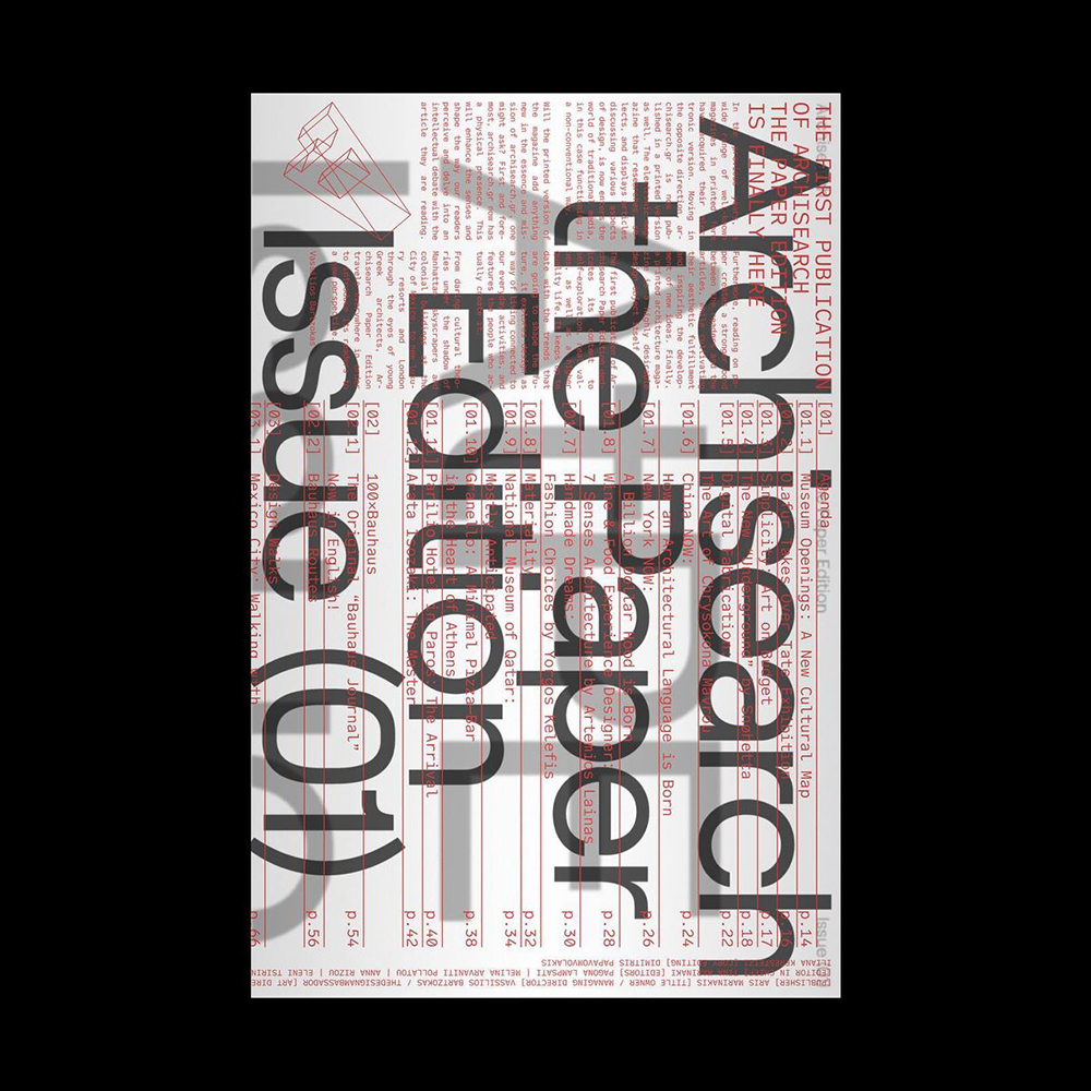 Post-Spectacular Office - Another Graphic | Archive of graphic design focused on typographic treatment | graphic design inspiration