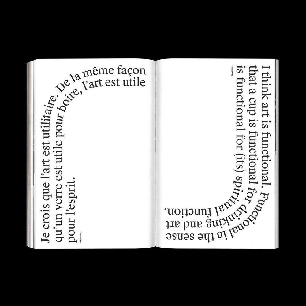 Principal Studio - Another Graphic | Archive of graphic design focused on typographic treatment | graphic design inspiration
